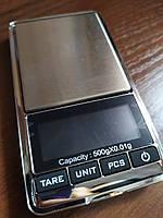 Электронные карманные ювелирные весы с точностью 0.01-500 г