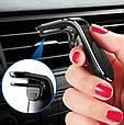 Автомобильный магнитный держатель телефона - Black, фото 5