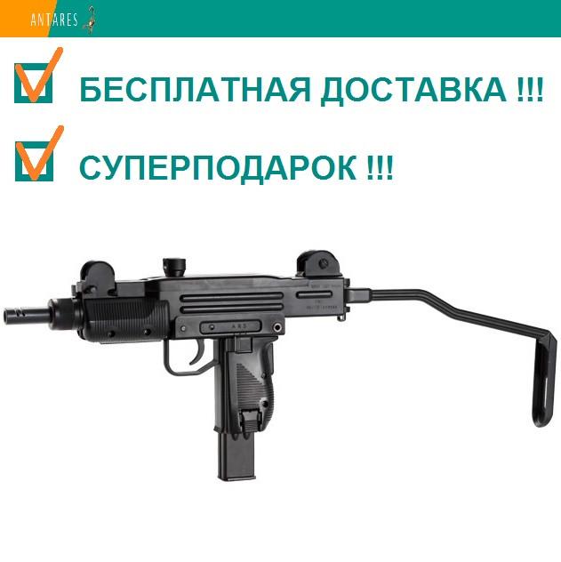 Пневматический пистолет KWC Mini Uzi KMB-07 HN Submachine Gun Мини Узи авто огонь блоубэк 101 м/с