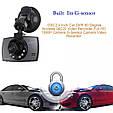 Автомобильный видеорегистратор (2.7 TFT/ Full HD - 1920x1080/ 170°/ G-Sensor), фото 5