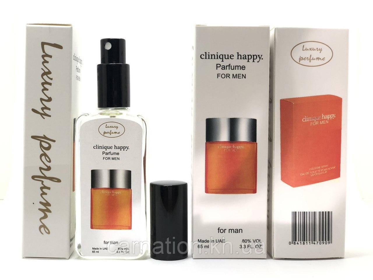 Мужской тестер Clinique Happy For Men Luxury Perfume (Клиник Хэппи) 65 мл