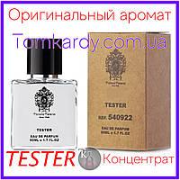 Духи унисекс Tiziana Terenzi Cassiopea [Tester Концентрат] 50 ml. Тизиана Терензи Кассиопея (Тестер) 50 мл.