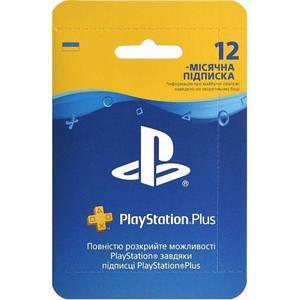 Playstation Plus 12-месячная подписка: Карта оплаты (конверт) (регион UA)