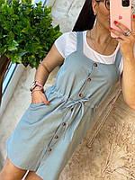 Модный сарафан на пуговицах +футболка