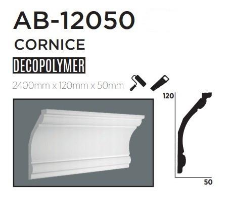 Карниз стельовий гладкий Decolux АВ12050, ліпний декор з дюрополімер