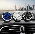 Автомобильные часы для салона авто на батарейке - СИНИЙ ЦИФЕРБЛАТ, фото 2