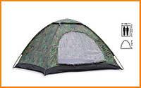 Двомісна Палатка туристична одношарова