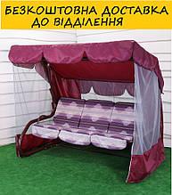 """Садовые качели GreenGard """"Бордо 028"""". Разные раскраски."""