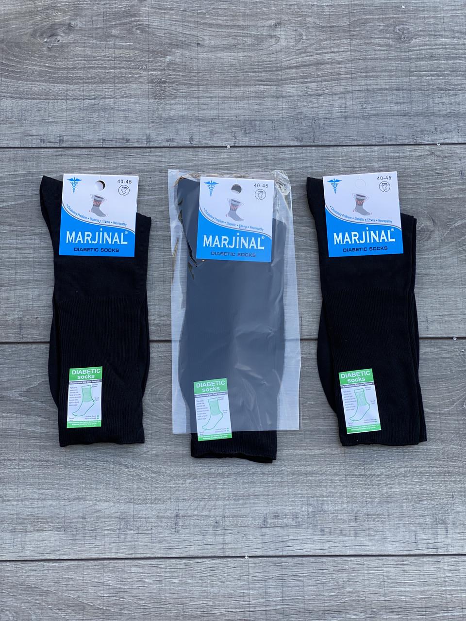 Чоловічі носки котон шкарпетки для діабетиків Marjinal високі антибактеріальний продукт 41-44 12 шт в уп чорні