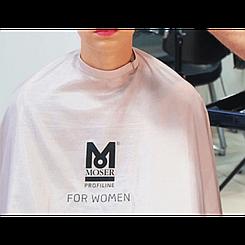 Накидка парикмахерская Moser, розовое золото, 0092-6090