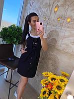 Черный женский сарафан с белой футболкой