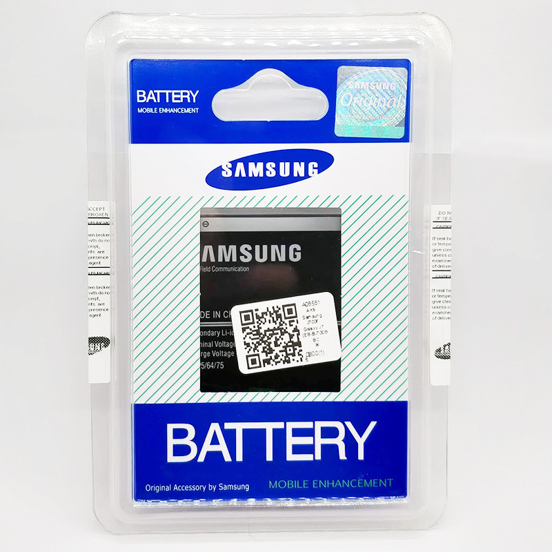 Акумулятор Samsung I8190, I8160, s7562 zka, S7272 батарея Самсунг