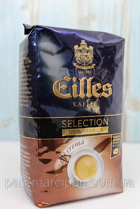 Кава зерно Eilles Selection 100% арабіка 500 г