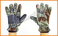 Тактичні рукавички для риболовлі (фліс) - 25градусов.