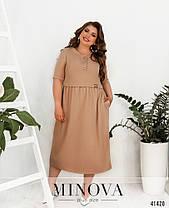 Повсякденне плаття великого розміру від 50 до 60, фото 2