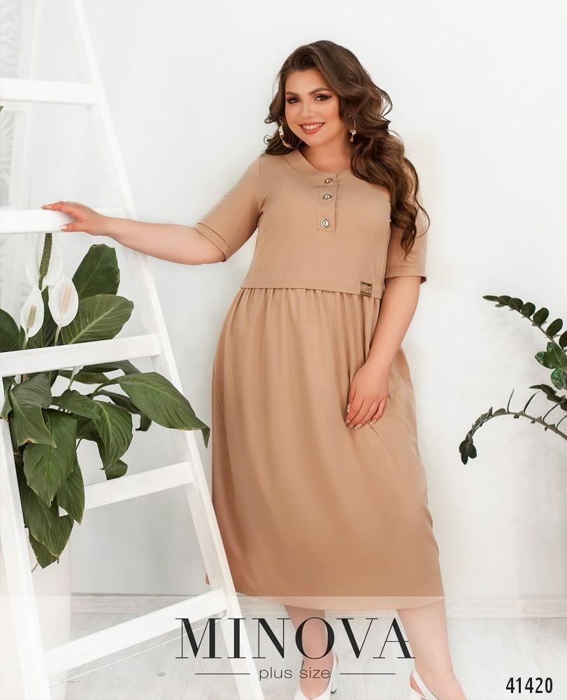 Повсякденне плаття великого розміру від 50 до 60