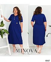 Повсякденне плаття великого розміру від 50 до 60, фото 3
