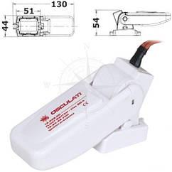 Выключатель трюмной помпы, автоматический поплавковый, 20 A, Osculati.