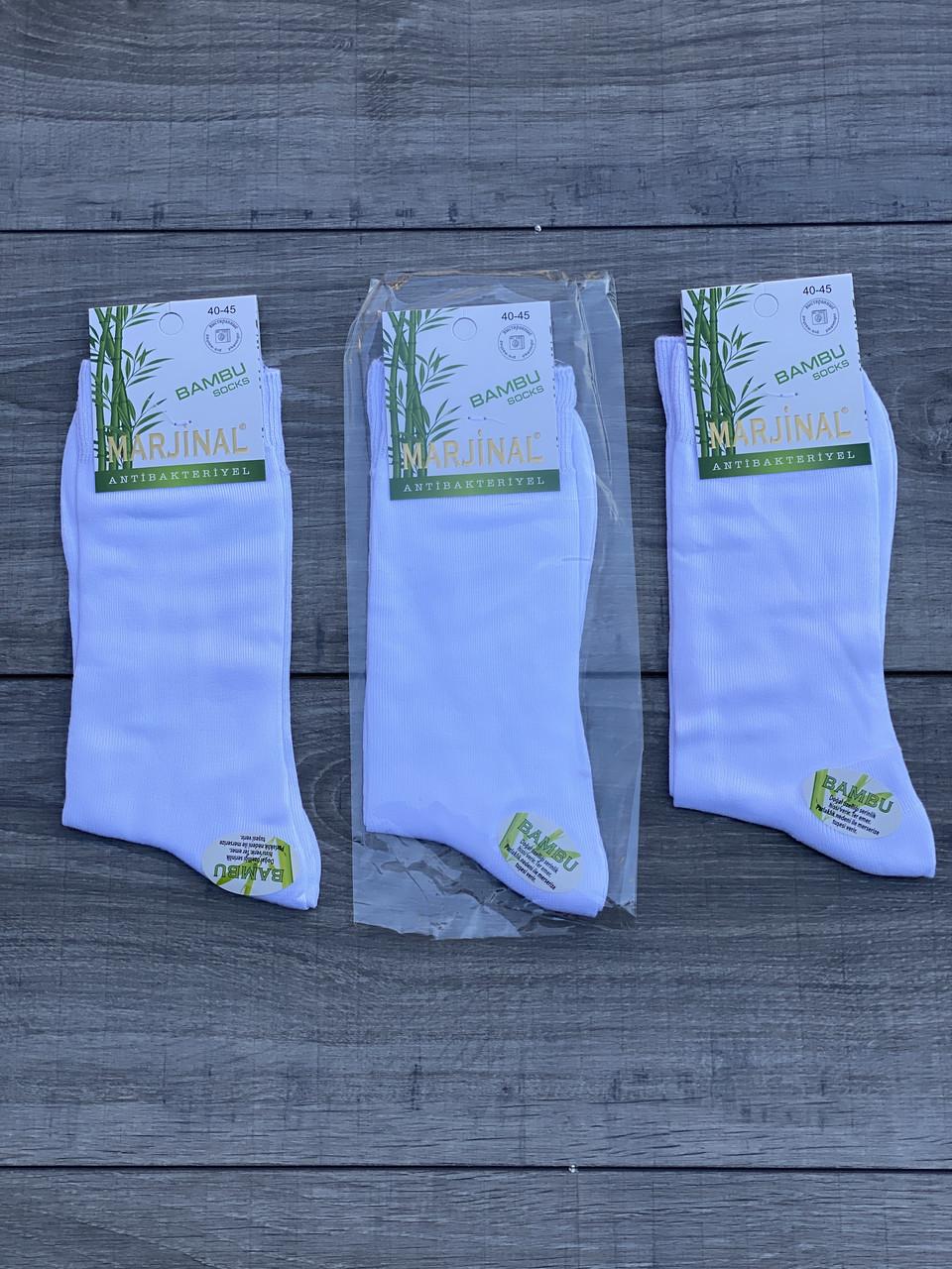 Чоловічі шкарпетки стрейчеві носки Marjinal високі бамбук антибактеріальний продукт 40-45 12 шт в уп білі
