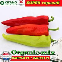 Перец горький КАМПАЙ F1, пакет 1000 семян, ТМ Kitano Seeds (Нидерланды)