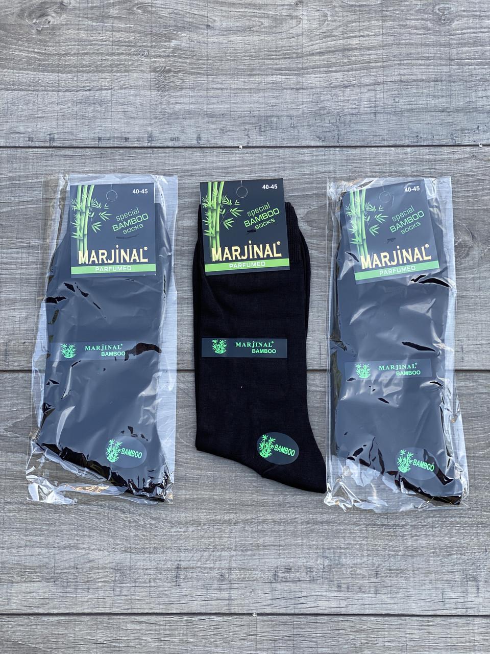 Чоловічі носки шкарпетки стрейчеві Marjinal високі бамбук антибактеріальний продукт 40-45 12 шт в уп чорні