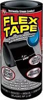 Водонепроницаемая клейкая лента Flex Tape 20 см