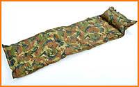 Килимок самонадувающийся з подушкою Камуфляж