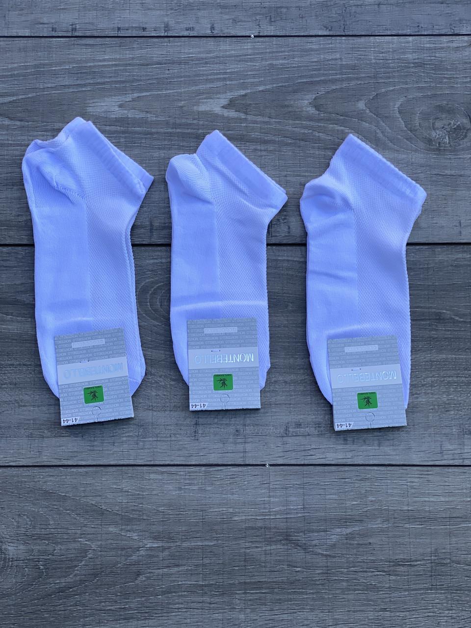 Чоловічі шкарпетки короткі бавовна Montebello однотонні в сітку 41-44 12 шт в уп мікс білі