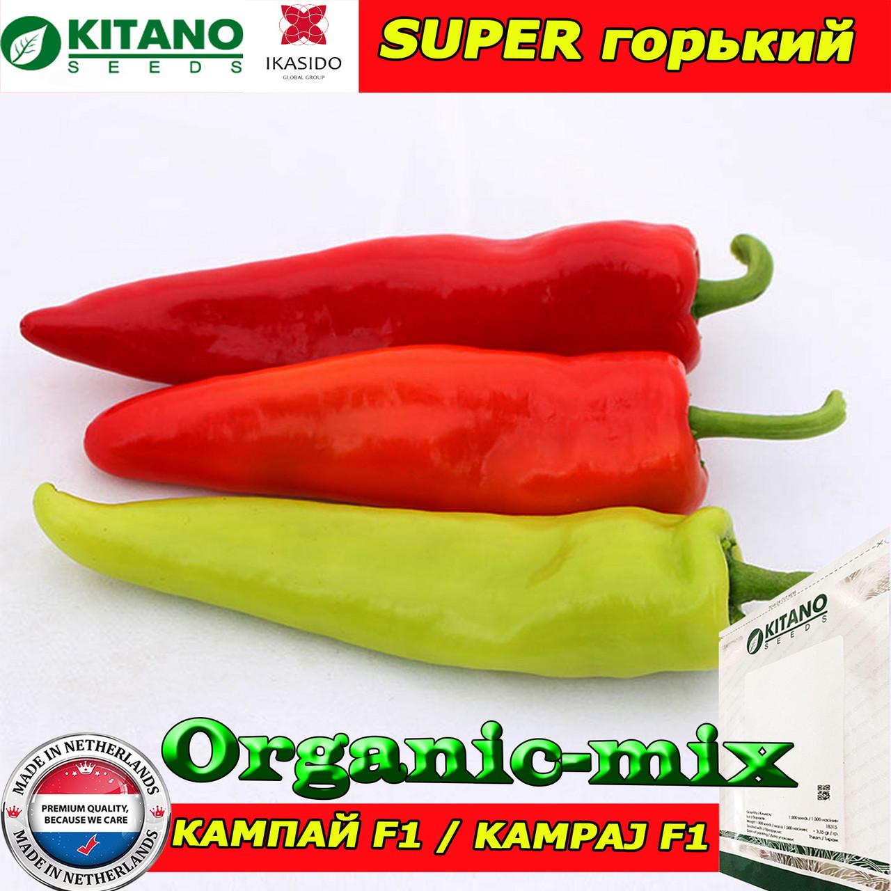 Перец горький КАМПАЙ F1, пакет 500 семян, ТМ Kitano Seeds (Нидерланды)