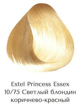 Estel Princess Essex 10/75 Светлый блондин коричнево-красный