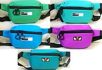 Молодёжные сумки бананки на пояс Prada, Fendi текстиль (в 3 цетах)14*22см, фото 1