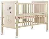 Дитяче ліжечко Babyroom Ведмежа M-01 на колесах, фото 2