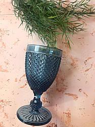 Набор 6 высоких бокалов для вина из синего цветного стекла Bailey Emili 250 мл