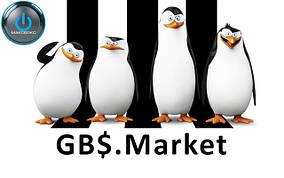программа учёта GBS market