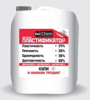 Пластификатор Batil 10 л (для теплого пола)(шт.)