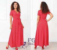Бежеве довге літнє плаття великого розміру на запах в горошок, фото 2