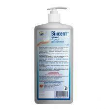 Антисептик Винсепт (жидкость 1 л, с помповым дозатором)