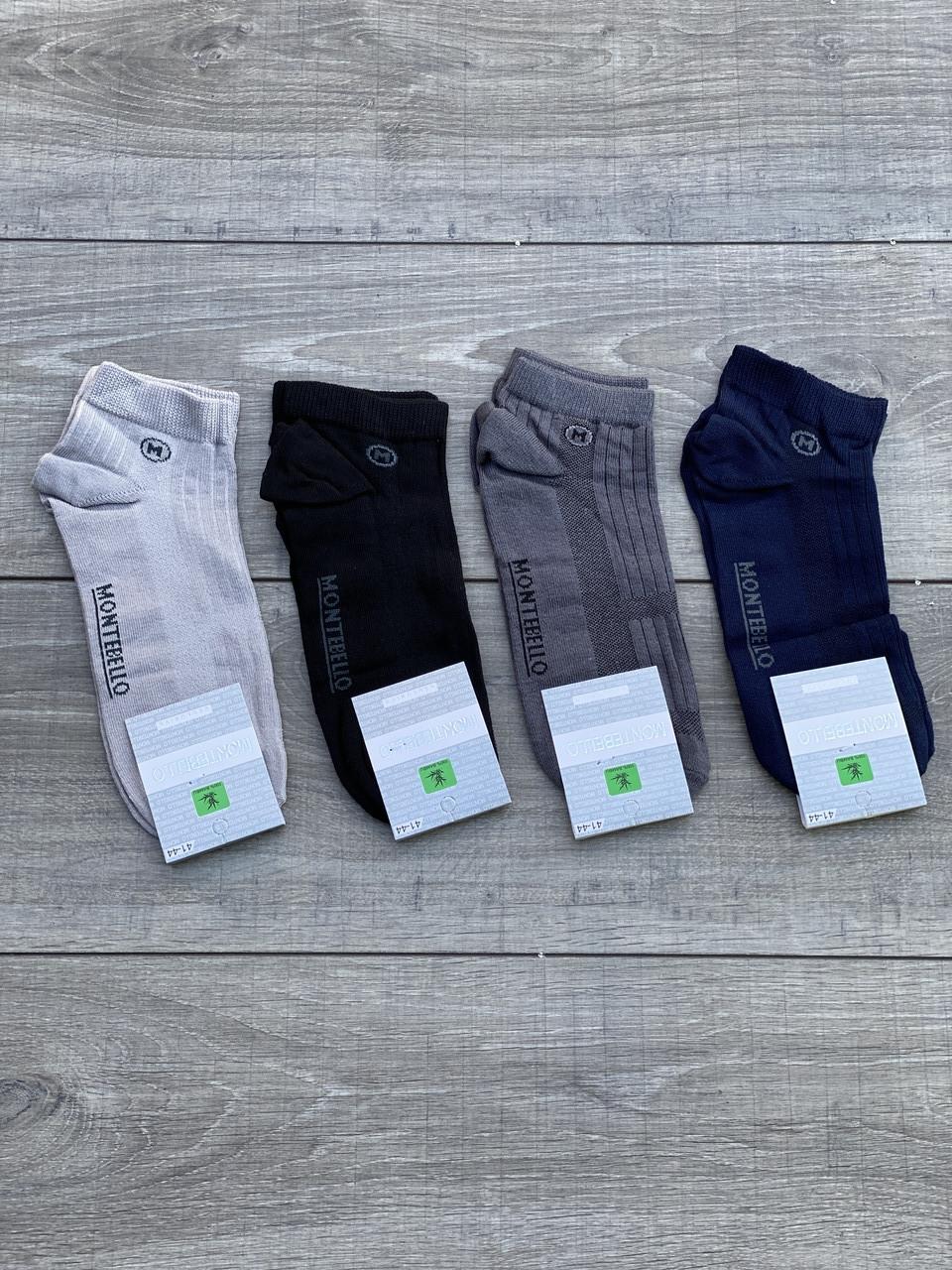 Мужские носки короткие хлопок Montebello в сетку с буквой М 41-44 12 шт в уп микс ассорти из 4х цветов
