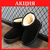 Детские ботинки Детские ботинки зима  Детские ботинки уги Уги детские Зимняя обувь для девочки