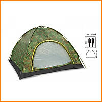 Палатка двухместная самораскладывающаяся Камуфляж