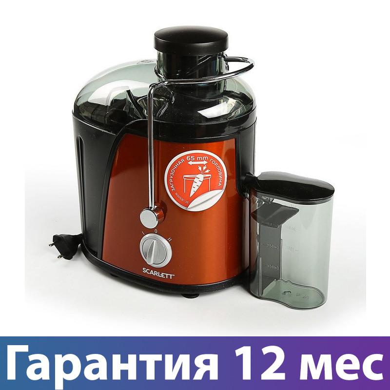 Соковыжималка Scarlett SC-JE50S16 оранжевая, 850 Вт, 2 скорости для мягких и твердых продуктов