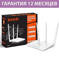 Wi-Fi роутер TENDA F3, простая настройка за 30 секунд, радиус до 200 кв.м., вай фай маршрутизатор тенда ф3