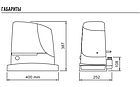 Электромеханический привод RUN1800 для откатных ворот массой до 1800 кг до 15м, фото 2