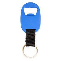 Брелок-открывалка с кольцом для ключей