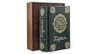 Кожаная книга Коран