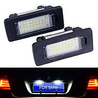 LED подсветка номера для BMW БМВ Е39 Е60 Е70 Е71 Е90