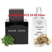 Lalique Encre Noire для мужчин Analogue Parfume 110 мл