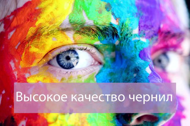 Чорнило InkTec Epson E0017-100MY, Yellow, L800/L805/L810/L850/L1800, 100 мл, фарба для принтера, фото 2