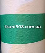 Наметова тканина ( смужка 1.1 м)