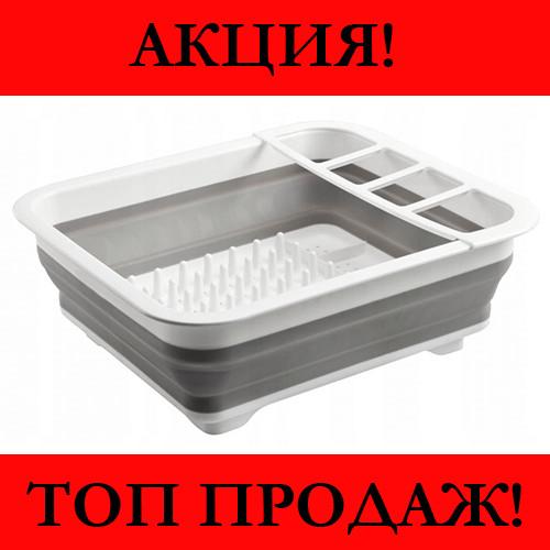 Сушилка для посуды складная